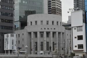 大阪 北浜郵便局 風景印 | paco'...